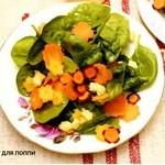 salat-dlya-detey