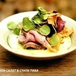 салат с мясом Джейми Оливер
