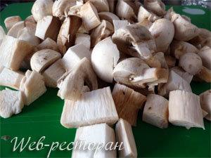 Подготовленные грибы
