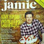 Обзор 17 выпуска журнала Jamie Magazine
