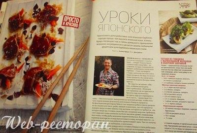 новинки журнала новые статьи из журнала последний выпуск журнала Jamie Magazine