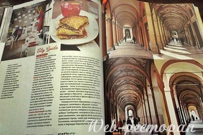 обед за 15 минут из последнего журнала новинки журнала новые статьи из журнала последний выпуск журнала Jamie Magazine