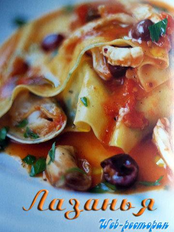 """Приготовление лазаньи. Рецепт лазаньи в """"свободном полёте""""!"""
