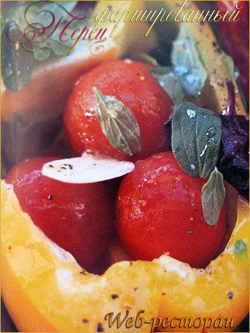 Перец сладкий фаршированный - Джейми готовит так...