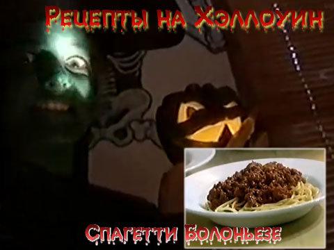 Рецепты на Хэллоуин предлагает Джейми
