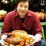 Рецепты к Новогоднему столу. Индейка в духовке