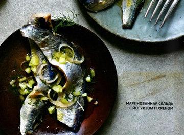Маринованная сельдь - любимое многими блюдо