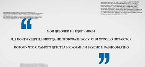 1. 7 лучших цитат Джейми Оливера