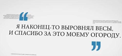 7. 7 лучших цитат Джейми Оливера