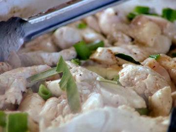 2. Пирог с курицей