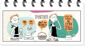 1. Маринованный лук на зиму рецепт