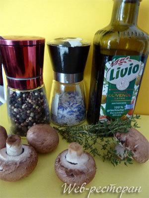 Продукты для закуски из шампиньонов