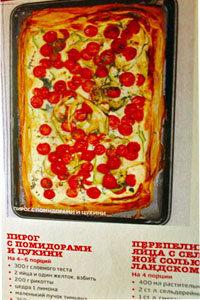 Рецепт пирога от Д. Оливера в журнале
