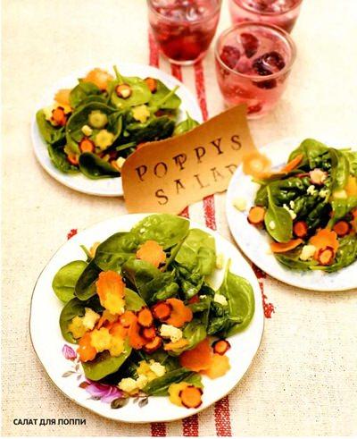 detskiy salat
