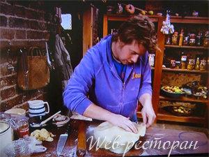 Джейми накрывает яблочный пирог