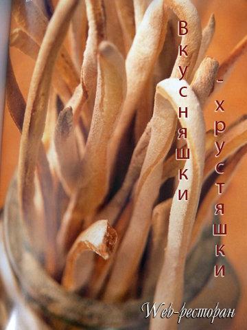Хлеб дома. Хрустящие хлебные палочки