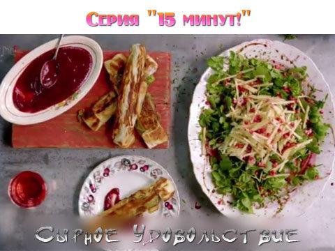 Обед за 15 минут от Джейми! Сырное удовольствие с камамбером