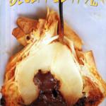 Десерт из груш с фило
