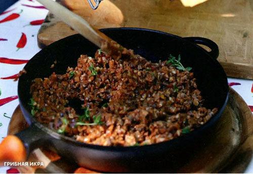 Рецепты заготовoк. Как приготовить грибную икру
