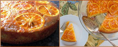 Пирог выложить на блюдо