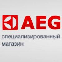 Официальный сайт АЕГ