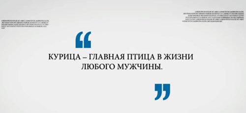 3. 7 лучших цитат Джейми Оливера