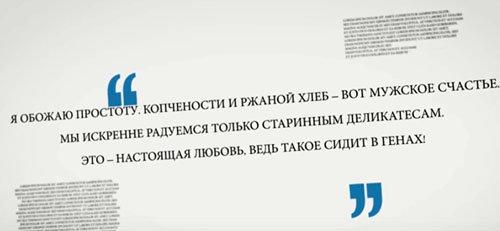 4. 7 лучших цитат Джейми Оливера