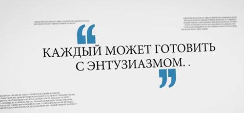 5. 7 лучших цитат Джейми Оливера