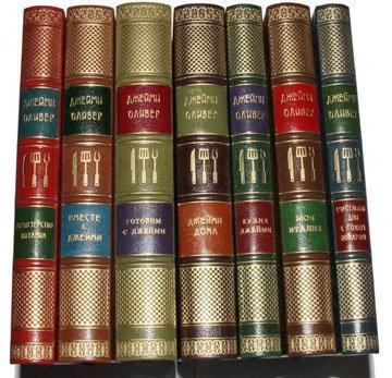 Д. Оливер. Книги