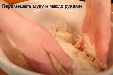 Как приготовить быстрое слоеное тесто 1