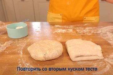 Как приготовить быстрое слоеное тесто 10