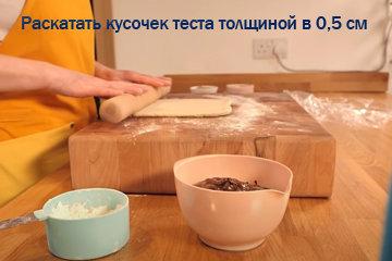 Как приготовить быстрое слоеное тесто 11