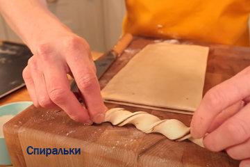 Как приготовить быстрое слоеное тесто 14