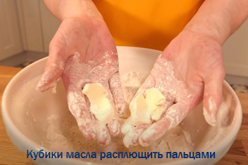 Как приготовить быстрое слоеное тесто 2