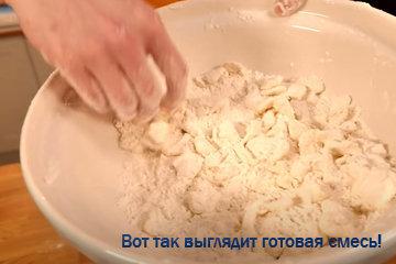 Как приготовить быстрое слоеное тесто 3