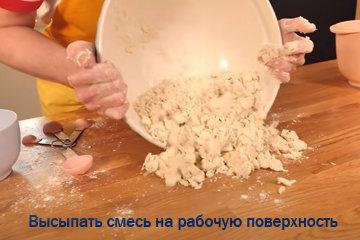 Как приготовить быстрое слоеное тесто 4