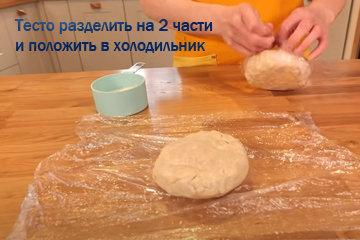 Как приготовить быстрое слоеное тесто 5