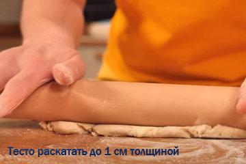 Как приготовить быстрое слоеное тесто 7
