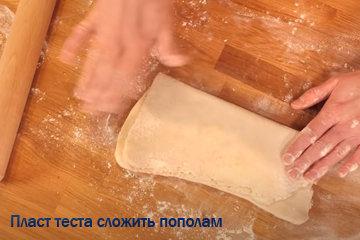 Как приготовить быстрое слоеное тесто 8
