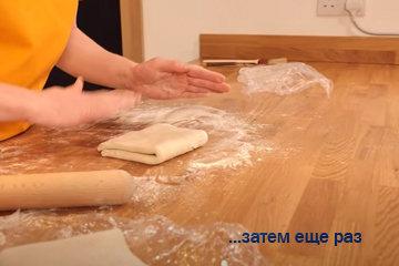 Как приготовить быстрое слоеное тесто 9